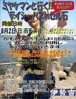 S__4882437.jpg