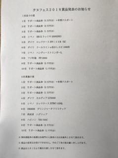 S__5431298.jpg